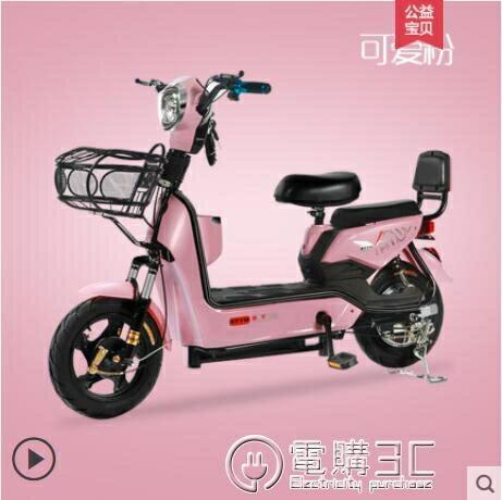 電動車新國標電瓶48V小型代步助力電單車成人電動自行車 概念3C