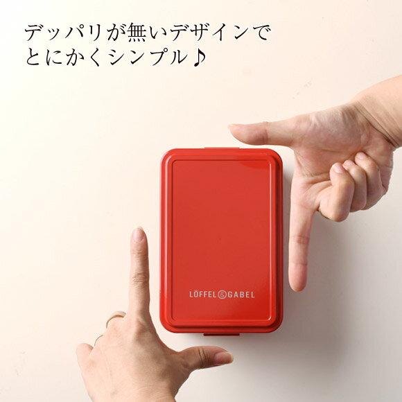 日本製LoFFEL & GABEL 繽紛便當盒 午餐盒  600ml 可微波  / ibplan-sab-2297  /  日本必買 日本樂天代購直送(2538)。滿額免運 /  件件含運 2