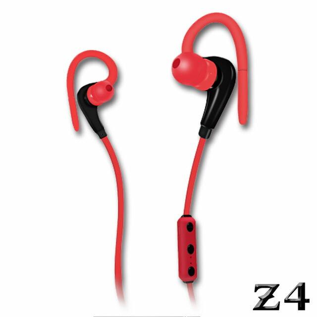 長江 NAMO Z4耳掛式立體聲運動藍牙耳機(藍芽4.0)