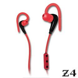 [富廉網] 長江 NAMO Z4耳掛式立體聲運動藍牙耳機(藍芽4.0)