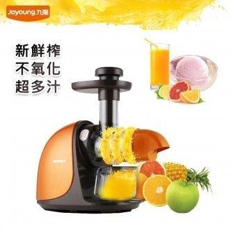 giligo 九陽蔬果慢磨原汁機JYZ-E15VM 送冰果套件組+秤