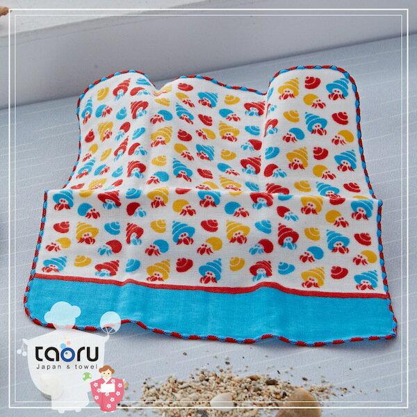 日本毛巾:町娘物語_寄居蟹25*25cm(手巾假日水族館--taoru日本毛巾)