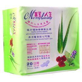 美麗人生 複方植物精油衛生棉-日用型20片/包 [橘子藥美麗]