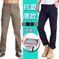 同UNIQLO版型 夏日舒適款 彈性伸縮 側口袋 工作休閒長褲 7006【CS衣舖 】 0
