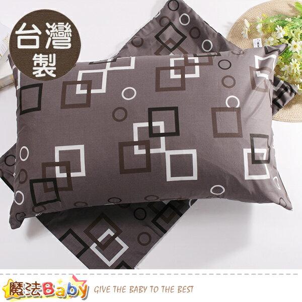 台灣製枕頭套(2個一組)魔法Baby~id61_a019