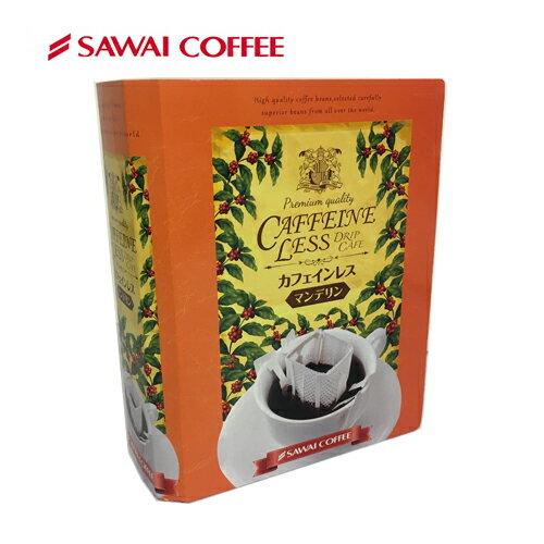 澤井咖啡 SAWAI COFFEE:【澤井咖啡】掛耳式低咖啡因系列-曼特寧★211前下單完款,保証年前到貨