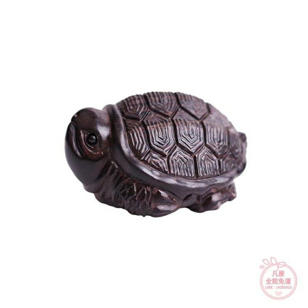 文玩手把件 福運昌黑檀木質手工木雕富甲天下烏龜手把件文玩擺件龜殼把玩件-快速出貨
