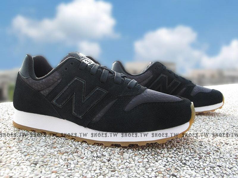 《下殺6折》Shoestw【WL373BL】NEW BALANCE NB373 復古慢跑鞋 黑色 麂皮 膠底 女生