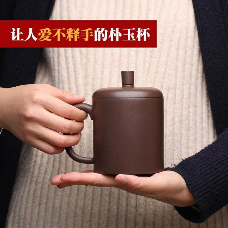 [超豐國際]宜興紫砂杯茶杯子全手工功夫名家紫泥茶具水杯辦公精品樸玉杯1入