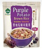 有機廚房紅藜/薑黃/紫地瓜糙米脆果200g/包 請註明口味