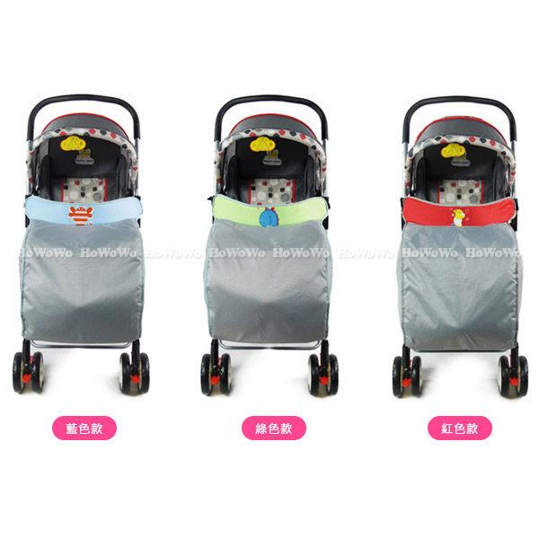 加厚手推車腳罩 嬰兒車腳套 防風罩 JB00515