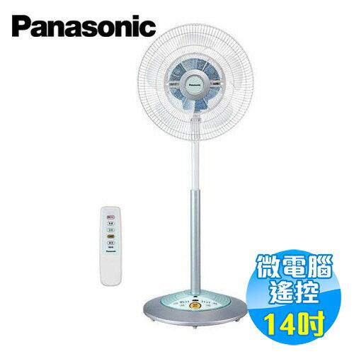 國際 Panasonic 14吋 電風扇 F-H14ATR立扇