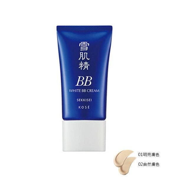 <br/><br/>  日本 Kose 雪肌精 防護 BB霜 SPF40/PA+++ 30g<br/><br/>