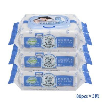貝恩Baan 嬰兒柔濕巾-無香料80抽(3包入)