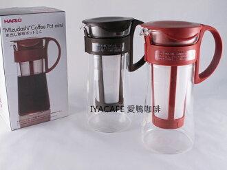 《愛鴨咖啡》Hario MCPN-7R MCPN-7CBR 冷泡咖啡壺 600cc