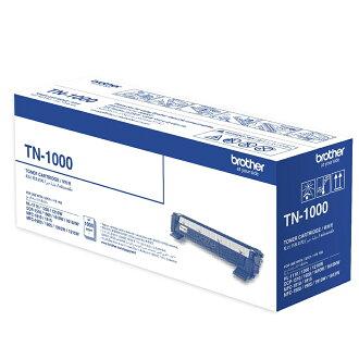 【最高現折$350】【免運】brother TN-1000 原廠黑色碳粉匣《2支內可超取》