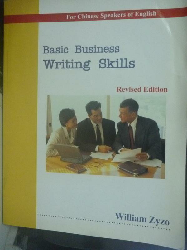 【書寶二手書T9/大學商學_WFS】BASIC BUSINESS WRITING SKILLS_willim