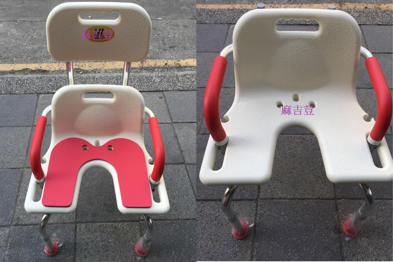 全方位鋁合金洗澡輔助椅-扶手可掀可拆/靠背高低可調/E洗澡椅/加大EVA坐墊冬天不冰冷更舒適 可搭包大人濕巾/看護墊使用