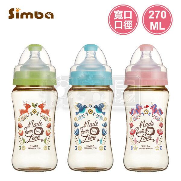 Simba小獅王辛巴桃樂絲PPSU寬口雙凹中奶瓶270ml(3色可選)【悅兒園婦幼生活館】