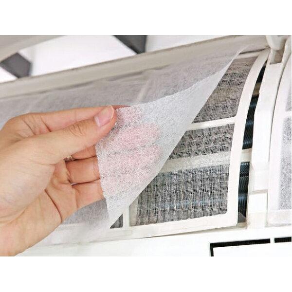 【aifelife】冷氣濾網過濾綿拋棄式一次性空調灰塵粉塵隔離網膜出風口空氣淨化過濾棉防塵網