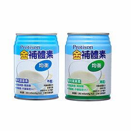 金補體素 均衡 營養奶水 均衡 清甜/不甜 24入/箱 加贈4瓶★愛康介護★