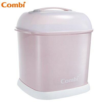 【哺育神器】Combi 奶瓶保管箱(優雅粉)