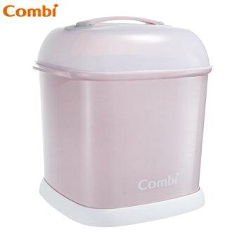【寶貝樂園】Combi康貝 PRO 高效消毒烘乾鍋專用奶瓶保管箱 優雅粉