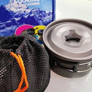 美麗大街【106080619】露營鍋套組 包含碗 飯匙 間盤 小鍋子 含收納袋