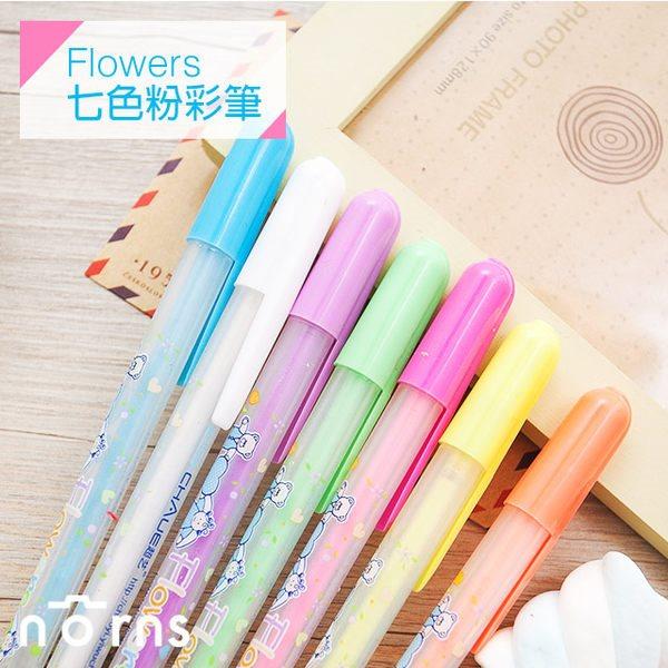 NORNS一套7色Flowers七色粉彩筆文具原子筆最適合書寫在黑色牛皮紙相本裝飾