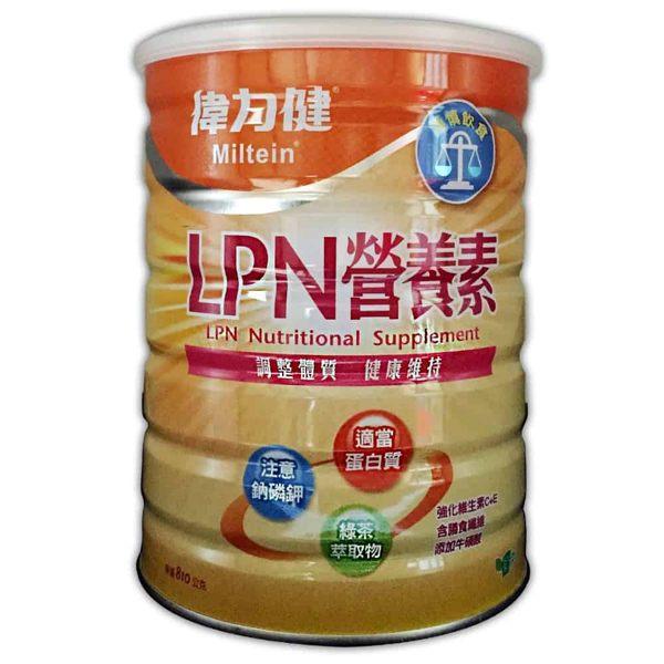 三多 偉力健可安LPN營養素 810g / 瓶★愛康介護★ 0