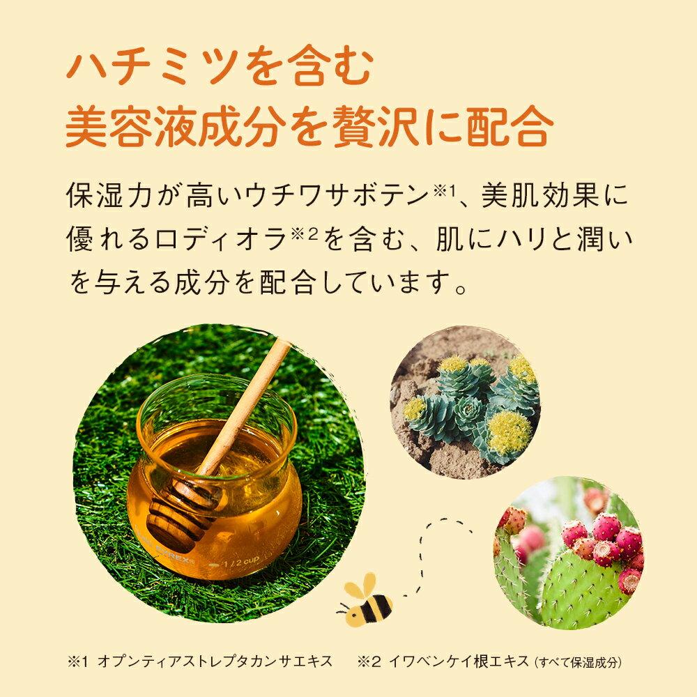 日本小熊維尼限定版新上市-熱銷Skinvill溫感洗顏卸妝凝露-日本必買  / 日本樂天代購(1700*0.24) 4