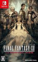 [現金價] 預購 4/25 NS Final Fantasy XII 太空戰士 黃道時代 中文版