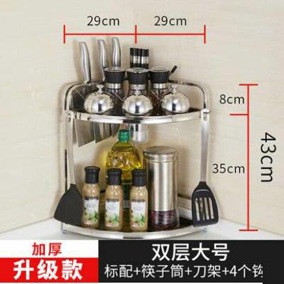 【轉角廚房置物架-升級款雙層大號-2929*43cm-1套組】不銹鋼可壁掛可放檯面調料架-7201007