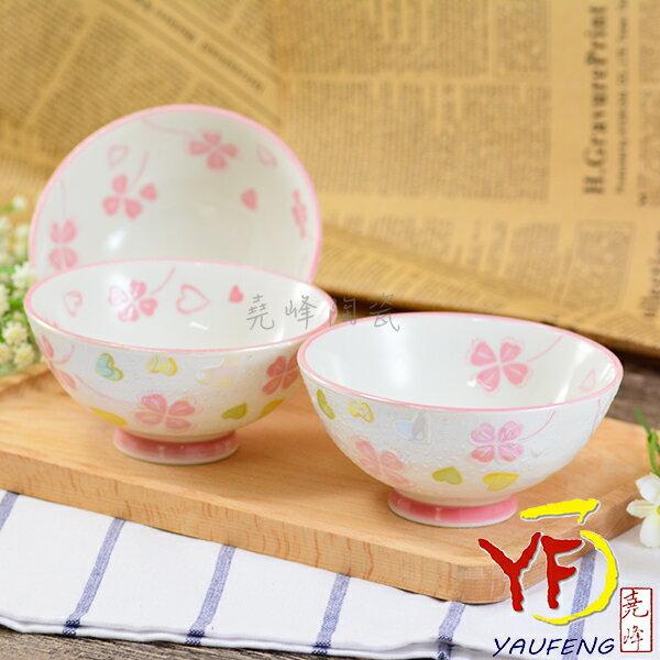 ★堯峰陶瓷★日本製 美濃燒 4.5吋幸運草 彩金飯碗
