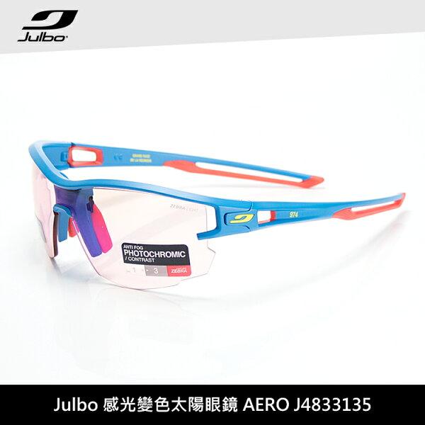 Julbo感光變色太陽眼鏡AEROJ4833135城市綠洲(太陽眼鏡、變色鏡片、跑步騎行鏡)