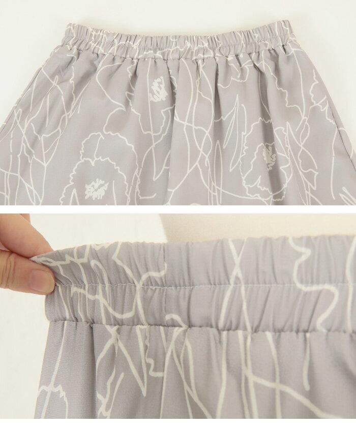 日本Titivate  /  滿版印花腰鬆緊雪紡長裙  /  avjr1100  /  日本必買 日本樂天直送(3590) /  件件含運 3