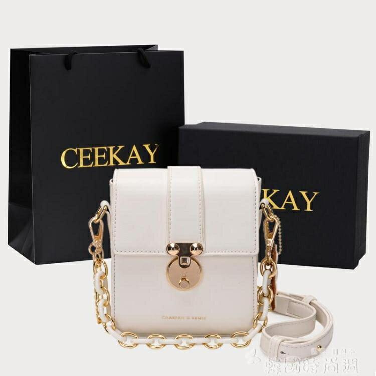 手機包 CEEKAY迷你手機包包女2021新款潮百搭時尚女包鍊條側背斜背包小包  釦子小鋪