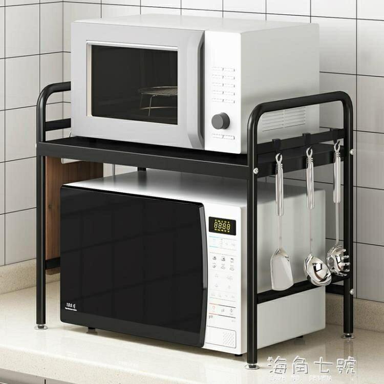 不銹鋼廚房置物架雙層桌面微波爐架可伸縮臺面電飯鍋烤箱收納二層元旦全館免運