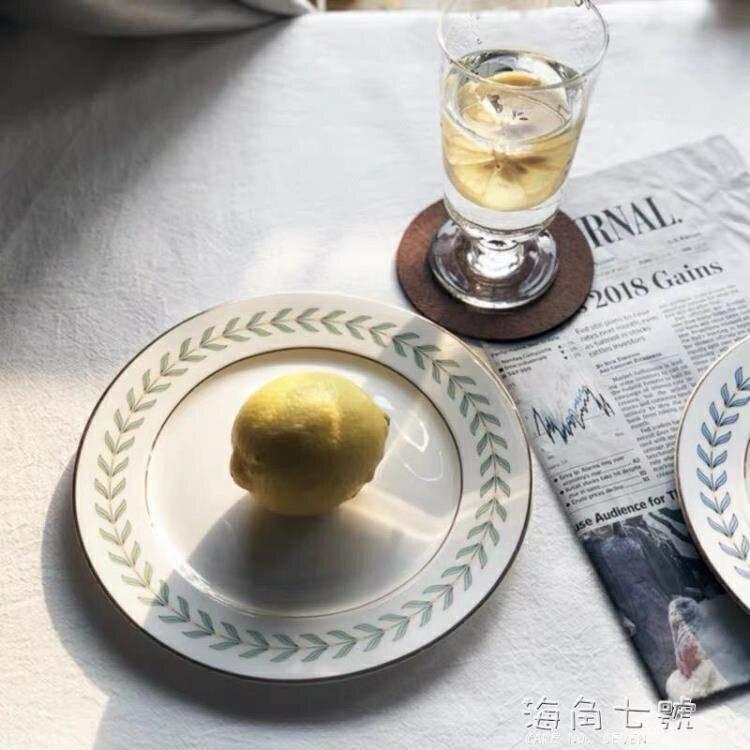 韓式Ins風復古金邊 餐盤 陶瓷餐碟甜品盤早餐碟蛋糕小清新碟子 新年全館免運