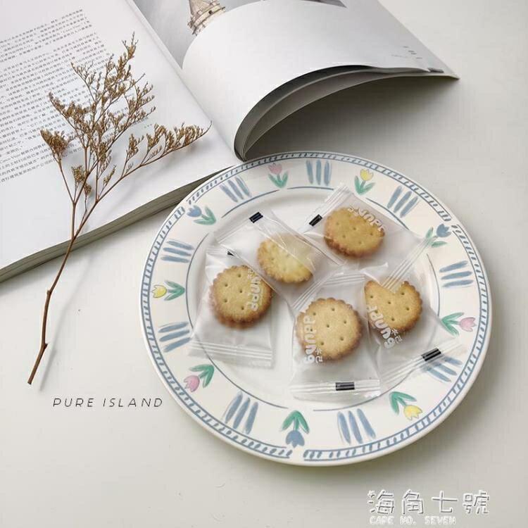 白嶼 手繪彩色郁金香盤子Ins風韓國陶瓷甜品蛋糕盤家用圓形早餐盤 新年全館免運