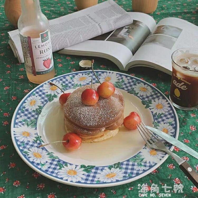 花間樹里|小雛菊|Ins風西餐盤Vintage陶瓷盤子菜盤蛋糕點心盤家用 新年全館免運