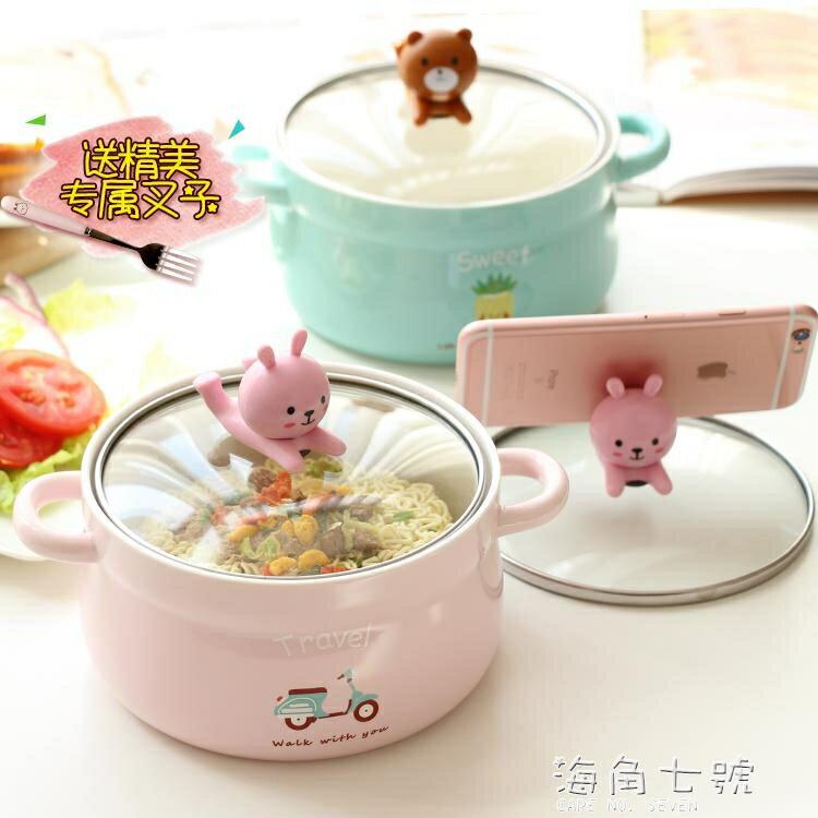 可愛豬豬泡面碗大號學生創意帶蓋雙耳陶瓷家用個性吃飯碗單個湯碗 新年全館免運