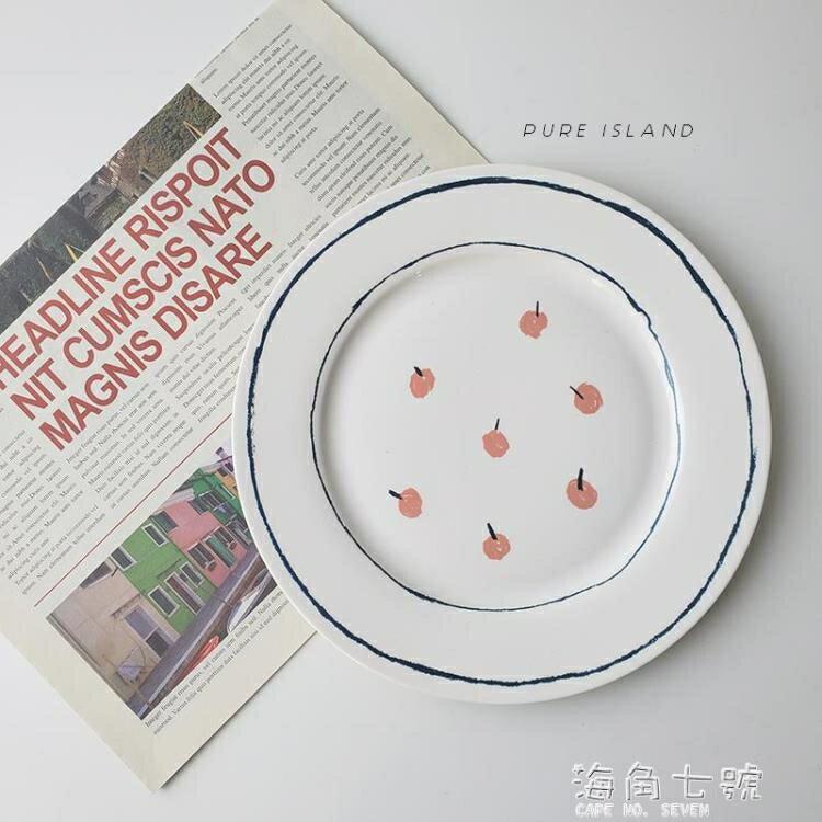 白嶼 韓國Ins風手繪櫻桃陶瓷盤子可愛少女拍照道具甜品蛋糕盤小眾 元旦全館免運