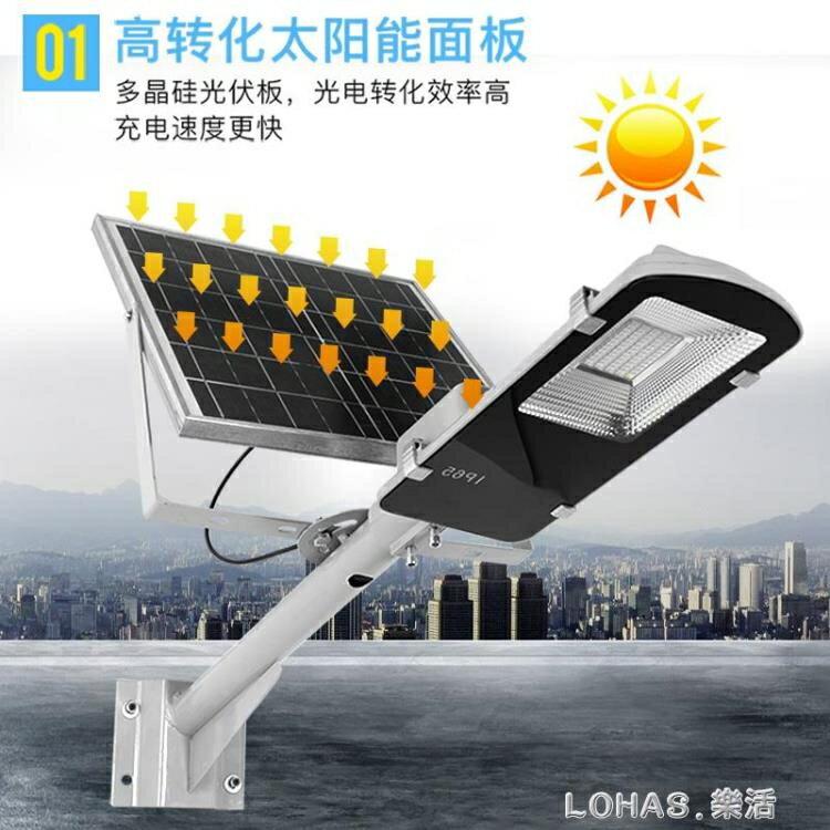 太陽能路燈6米分體式室外天黑自動亮戶外庭院燈超亮