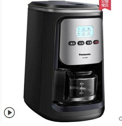 咖啡機 鬆下咖啡機全自動家用小型美式咖啡機現磨鮮煮咖啡壺研磨壹體機 MKS