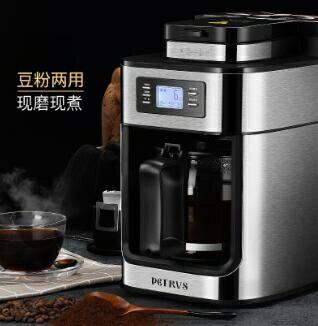 咖啡機 PE3200咖啡機家用全自動美式現磨壹體機煮咖啡機小型 MKS