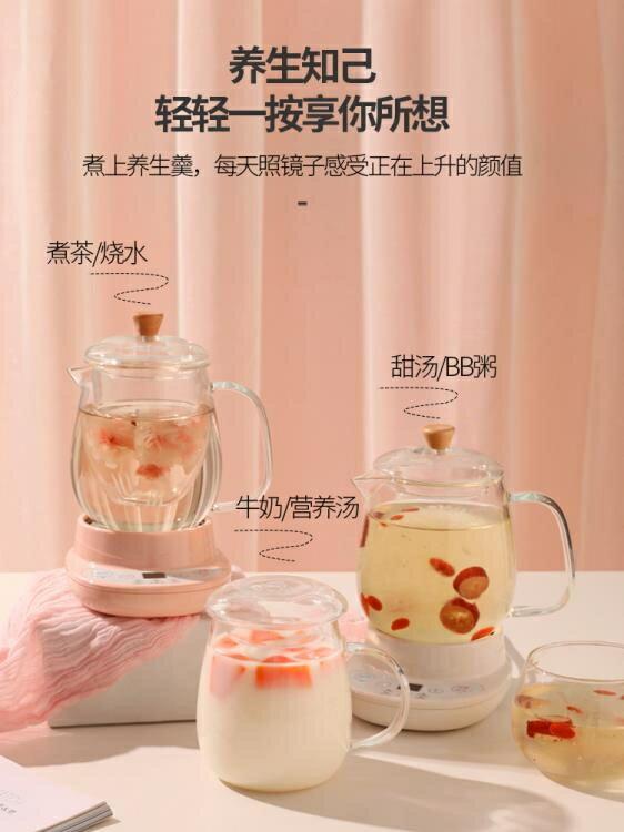 養生杯 迷你煮茶杯全自動加熱牛奶神器小型電熱燒水杯辦公室養生壺電燉杯 快速發貨