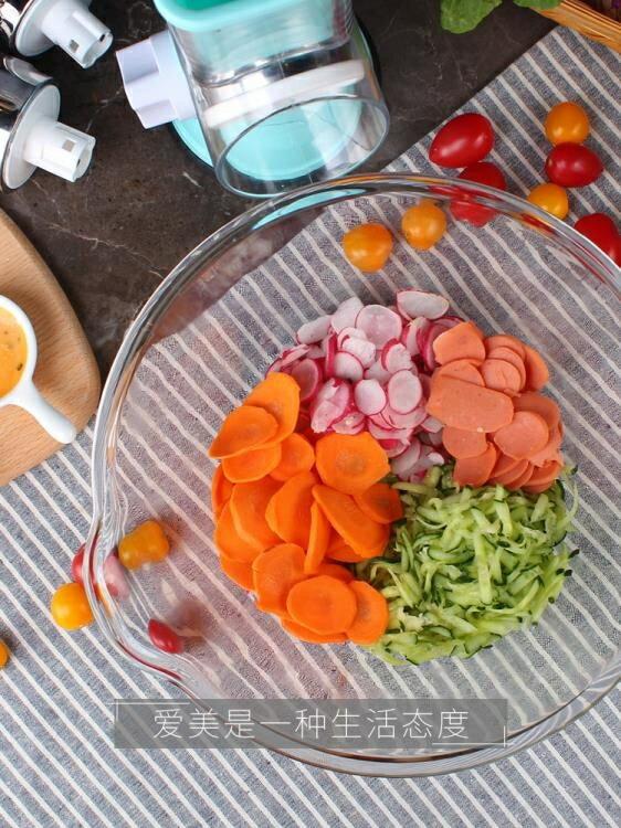 切片機 滾筒切菜機家用切絲器擦土豆絲切片器刨絲器多功能切菜器廚房神器 新年特惠