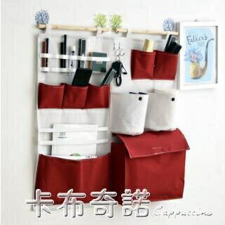 收納袋掛袋掛牆掛式布藝手機壁掛儲物袋門後宿舍寢室上下鋪神器
