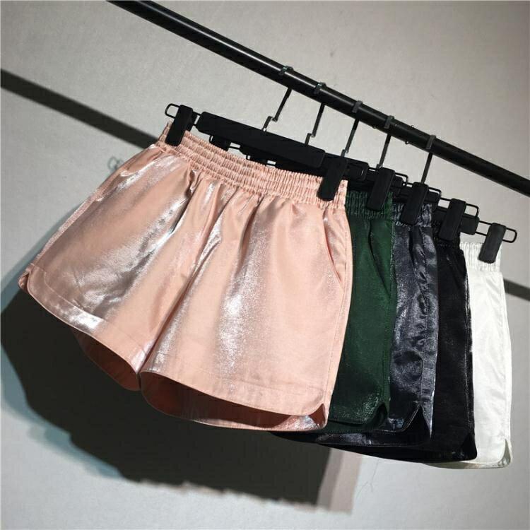 酷酷啦鬆緊高腰閃光運動短褲女夏2021外穿休閒熱褲寬鬆a字闊腿褲 全館促銷